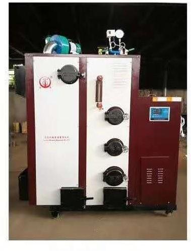 新款150KG生物质蒸汽发生器